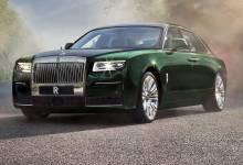 Photo of Rolls-Royce Ghost Extended: Más espacio para mayor comodidad