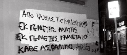 antifa EKM