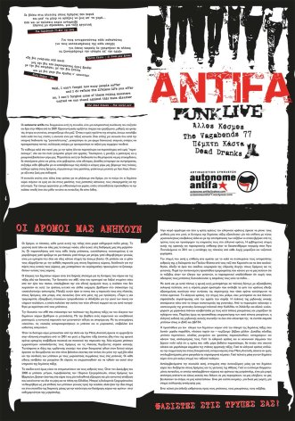 Antifa Punk Live - Απρίλης 2016 - Προκήρυξη