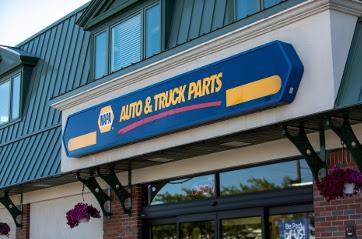 Online auto parts store