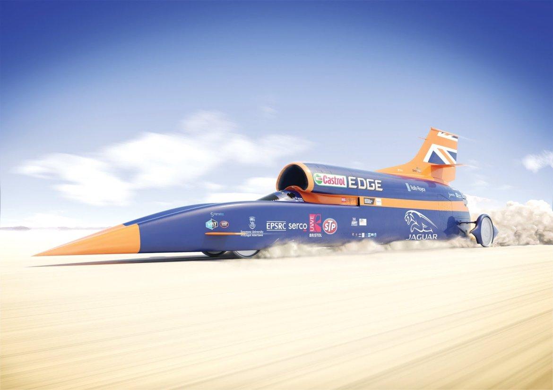 Najbrže vozilo na svijetu neslavno završilo u povijesti