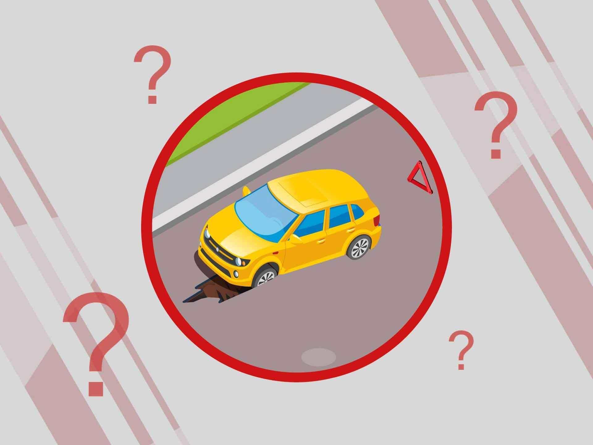 Что делать, если машина попала в люк или глубокую яму