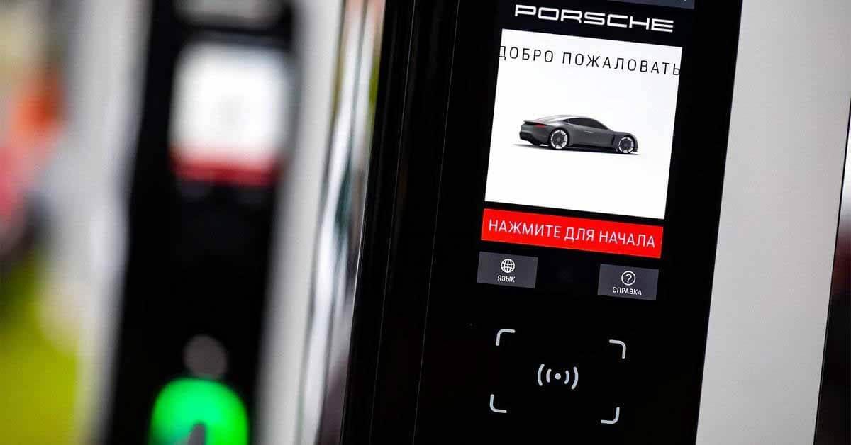 Porsche запускает сеть сверхбыстрых зарядных станций для электромобилей в России