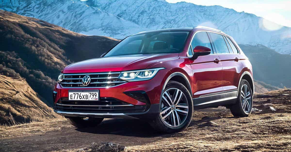 Посмотрите, как выросла стоимость Volkswagen Tiguan в России - Motor