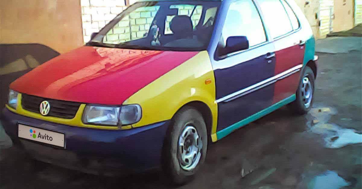 Редкий Volkswagen Polo Harlekin с разноцветным кузовом продается в России по цене двух iPhone