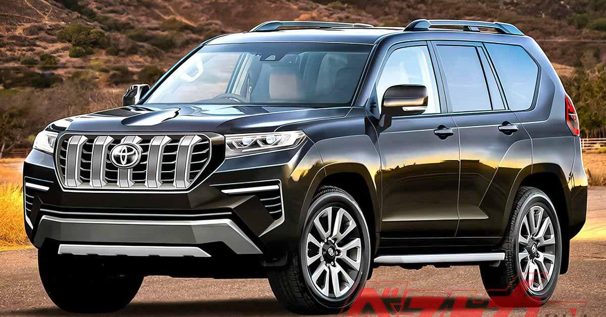 Toyota откладывает выпуск нового Land Cruiser Prado - Motor