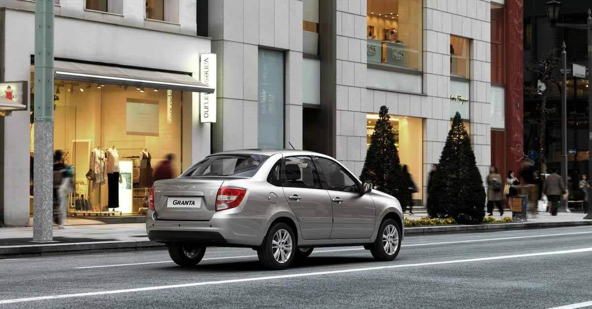 АвтоВАЗ снова повышает цены на Lada - Motor