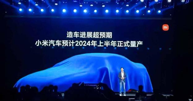 Xiaomi сообщила, когда начнет массовое производство собственных автомобилей