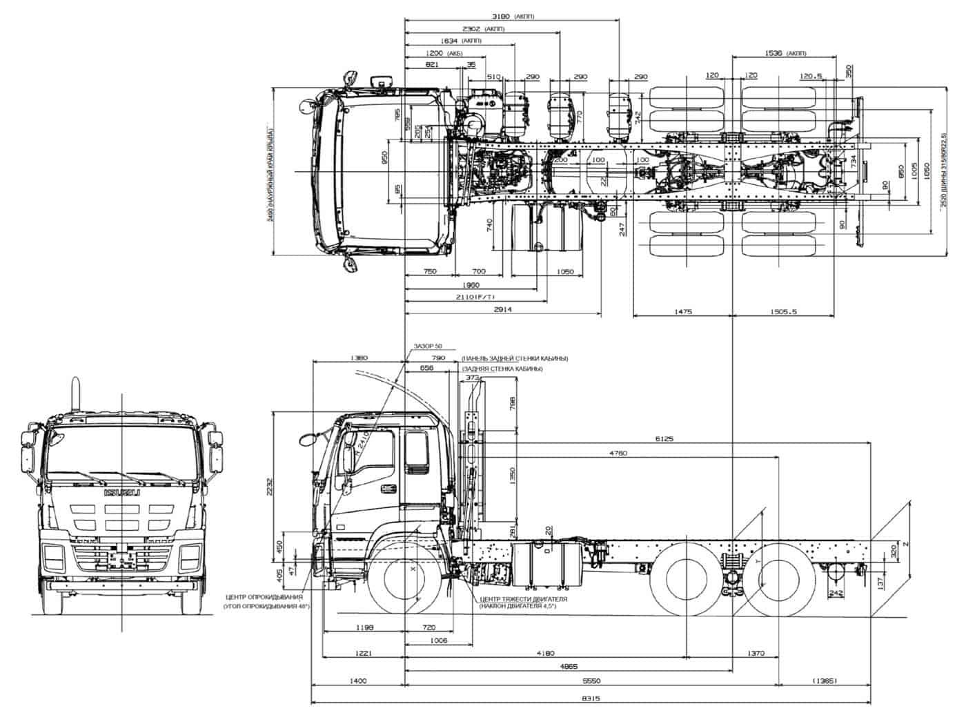 Isuzu Giga 6 4 Cyz52q