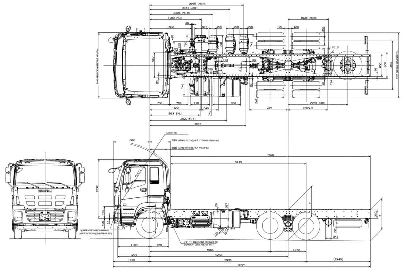 Isuzu Giga 6 4 Cyz52t