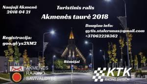 """Turistinis mėgėjiškas ralis """"Akmenės taurė 2018"""""""