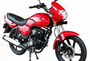 Walton Fusion 125 Motorcycle Specification