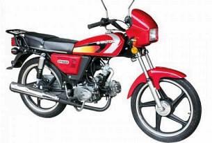 Walton Stylex 100 Motorcycle Specification