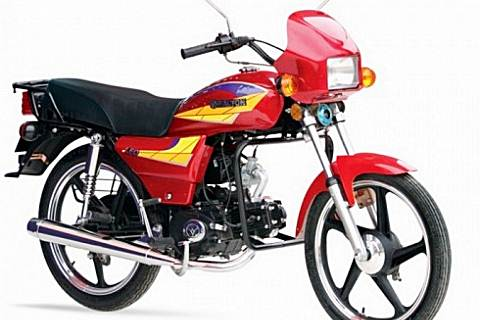 Walton Leo 80 Motorcycle Specification