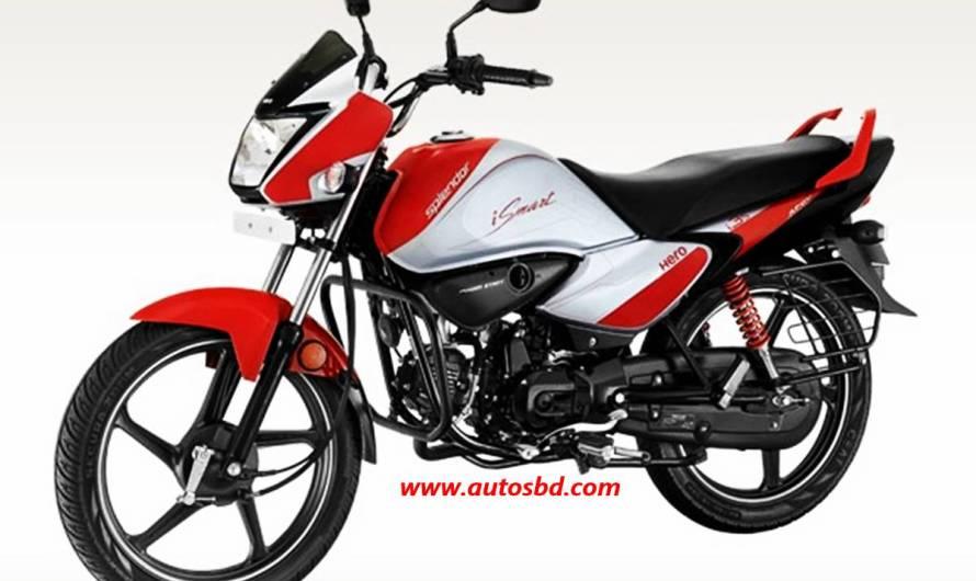 Hero iSmart Motorcycle Price in Bangladesh