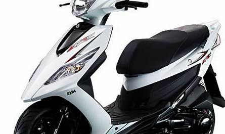 SYM GR 125cc Motorcycle Specification