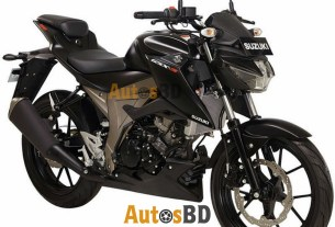 Suzuki GSX-S150 Specification