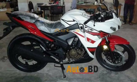 Lifan KPR 150 White Red
