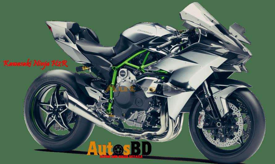 Kawasaki Ninja H2R Price in India