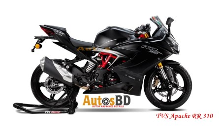TVS Apache RR 310 Motorcycle Price in India