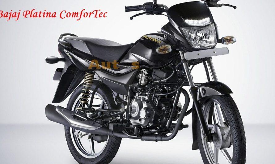 Bajaj Platina 100 ComforTec KS Price in Bangladesh