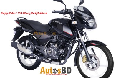 Bajaj Pulsar 150 Black Pack Edition Specification