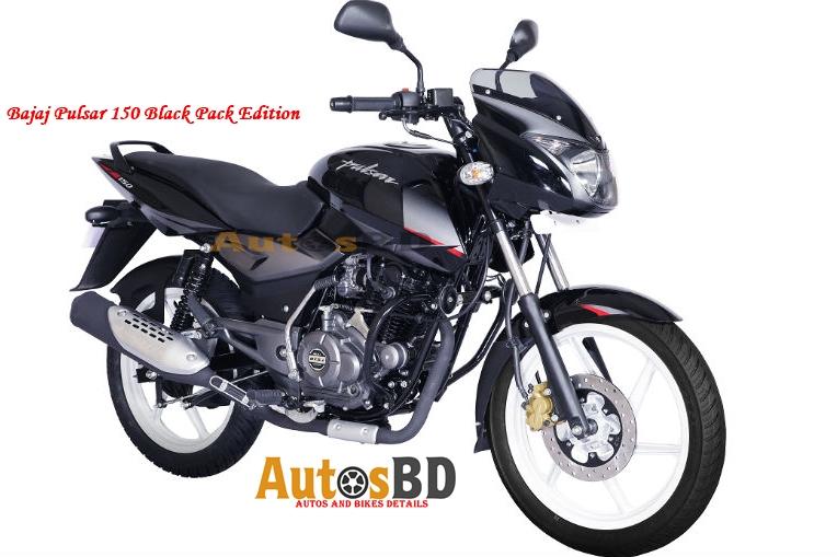 Bajaj Pulsar 150 Black Pack Edition Specification