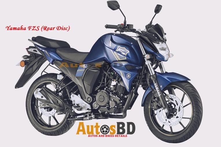 Yamaha FZS (Rear Disc) Price in Bangladesh