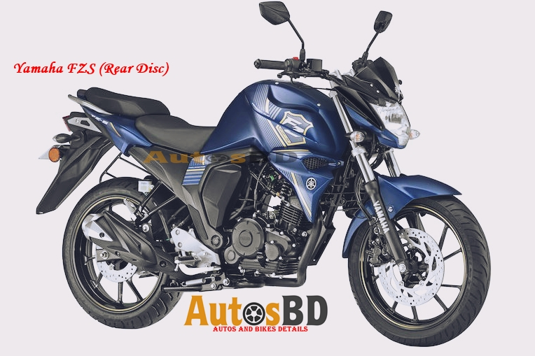 Yamaha FZS (Rear Disc) Price in Bangladesh