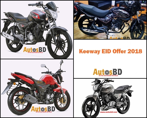 Keeway Motorcycle Eid al-Fitr Offer 2018