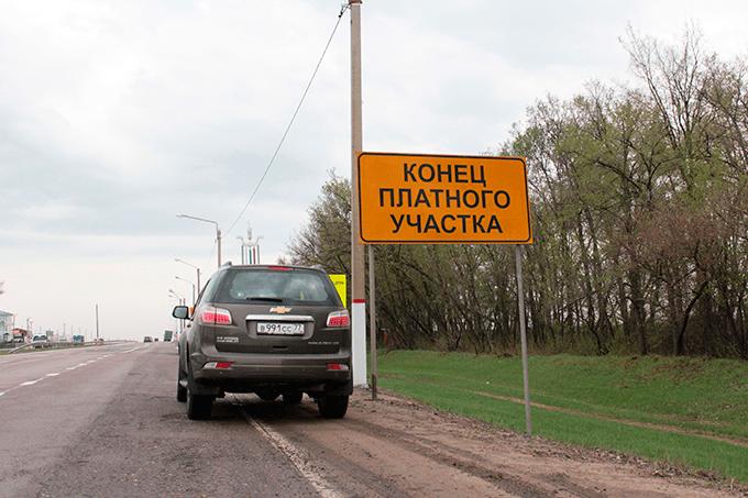 Mos_Vlad_005.png