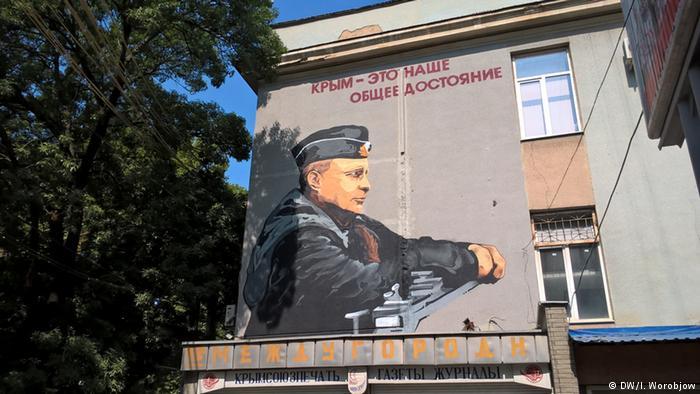 Портрет Путина, нарисованный на стене жилого дома в Симферополе