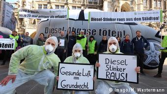 Демонстрация против дизельных автомобилей в Мюнхене