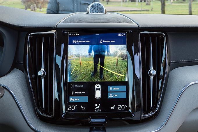 ДляXC60 II доступна система кругового обзора, причем страекторными подсказками как длязадней, так ипередней камеры