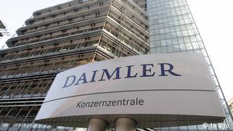 Штаб-квартира концерна Daimler в Штутграте