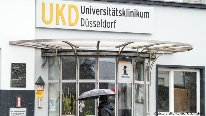 Вход в университетскую клинику Дюссельдорфа