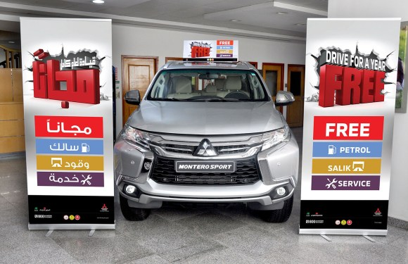 Al Habtoor Motors March Promotion offers customers complete freedom for a year