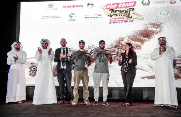 PRIZE GIVING ROUNDS OFF ABU DHABI DESERT CHALLENGEPOWERED BY NISSAN