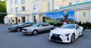 Презентация новинок Lexus LS и LC.