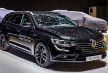 Фото Renault Talisman с новым двигателем.