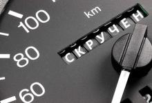 Ввозимые в Эстонию из Скандинавии подержанные автомобили нередко имеют скрученный одометр.