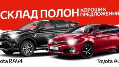 Toyota лидер по продажам новых автомобилей в Эстонии.