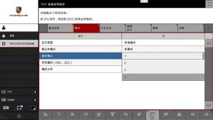 PIWIS 3 Software V40.350.035