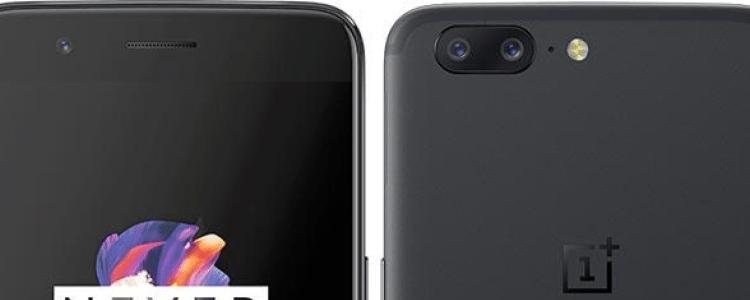 Забыли PIN-код пароля на OnePlus 5 (решение)