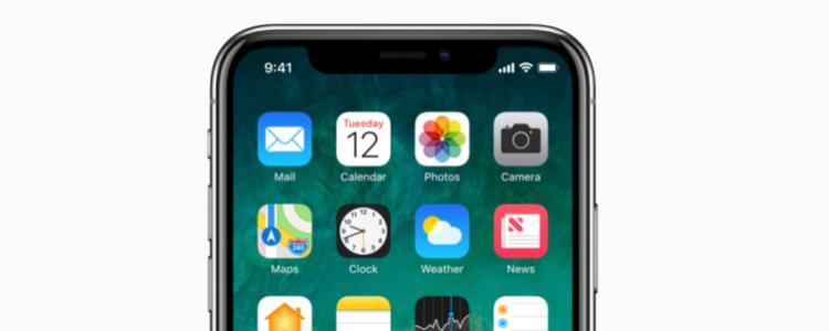Найдите свой пропавший или украденный iPhone