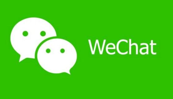 Как узнать, что кто-то заблокировал вас в WeChat