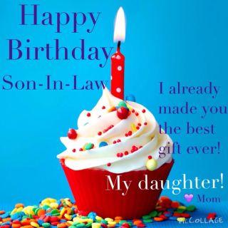 С днем рождения зять