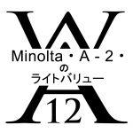 Minolta A-2 の ライトバリュー