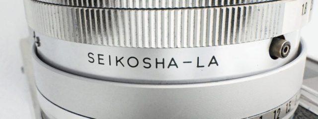 HI-MATIC 7_SEKOSHA LA