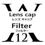 Lens cap Filter